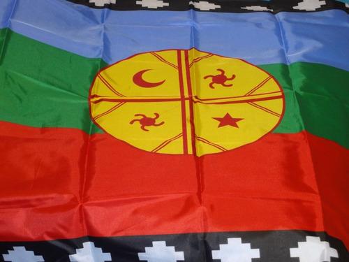 Imagen 1 de 8 de Bandera Mapuche   150 X 90 Cm.  / Barbazar Spa