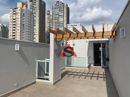 Sobrado Com 3 Dormitórios À Venda, 166 M² Por R$ 1.150.000,00 - Vila Gumercindo - São Paulo/sp - So5248