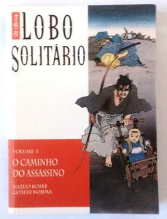 Hq Lobo Solitário O Caminho Do Assassino Koike Kojima Vol 1