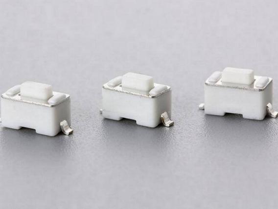 10 Unids Chave Tactil Smd G68 2 Terminais 6.0 X 3.5 X 4.3mm