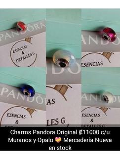 Charms Pandora Original S925 Ale