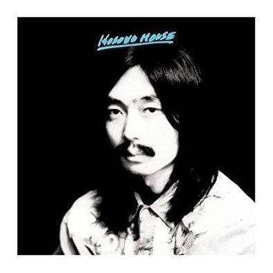 Hosono Haruomi Hosono House Remastered Usa Import Cd