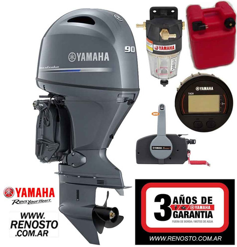 Motores Yamaha 90hp 4 Tiempos Efi 16v Linea Nueva