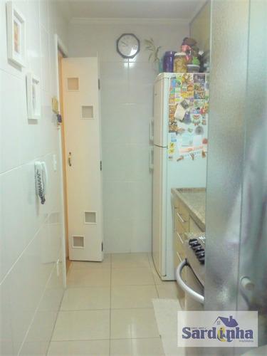 Imagem 1 de 10 de Apartamento Em Morumbi  -  São Paulo - 2946