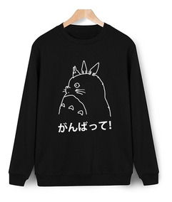 Sudadera Anime Totoro