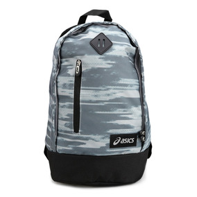 3f27d1d67 Mochila Asics Week Backpack Cinza - Escolar Viagem Trabalho