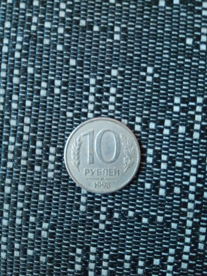 10 Rublos 1993 , Moneda Rusa Escuchó Ofertas