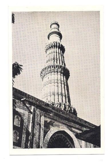 Antigua Postal Foto Delhi Qutb Minar Whit Alai Darwaza 529