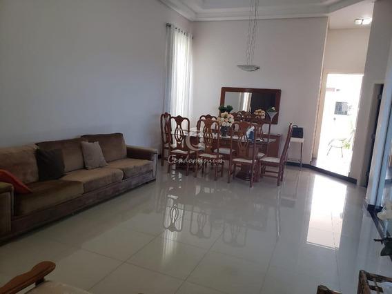 Casa Em Condomínio À Venda, 3 Quartos, 2 Vagas, Parque Residencial Damha Iv - São José Do Rio Preto/sp - 1121