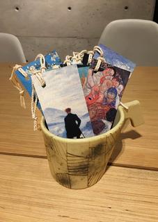 Separadores Con Obras De Arte Paquete De 10 Piezas