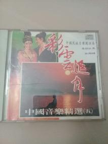Cd Com Musicas Japonesas