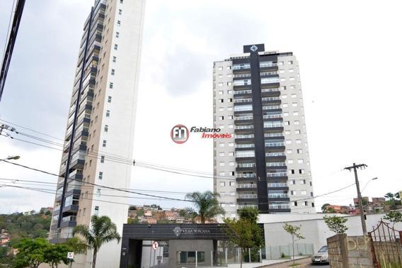 Cobertura 02 Quartos À Venda No Ouro Preto, Belo Horizonte - Mg. - 4719