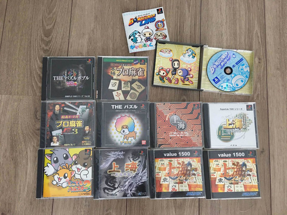 Lote Jogos Playstation 1 Japoneses