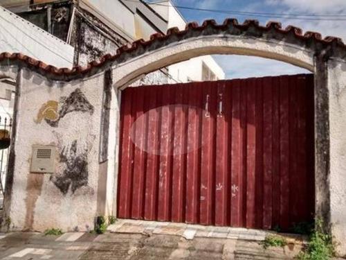 Imagem 1 de 5 de Terreno À Venda Em Vila União - Te198427