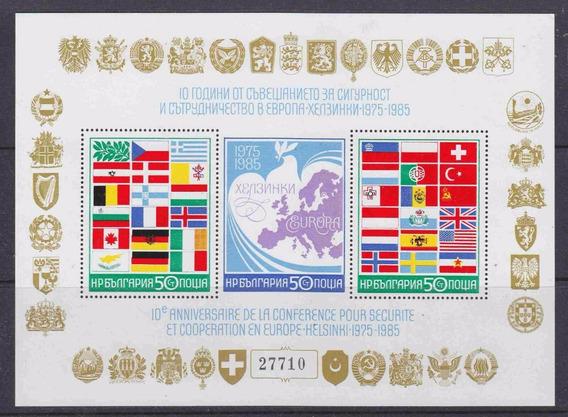 Bulgaria 1985 Conferencia De Seguridad En Helsinki Hb Mint