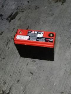 Bateria Gel Enersys Genesis Xe16x 12v 16ah