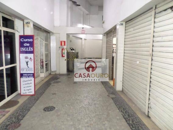 Loja À Venda, 53 M² Por R$ 110.000,00 - Floresta - Belo Horizonte/mg - Lo0034