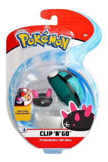 Pokemon Muñeco Mas Pokebola Original