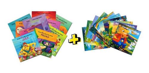 Imagem 1 de 3 de Coleção O Que Nao Cabe No Meu Mundo + O Que Cabe = 20 Livros