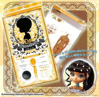 Clube Doll: Mio Kit Para A Boneca - Pullip - Dal - Mocha