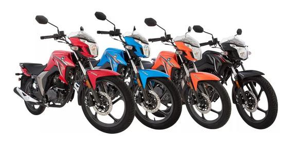 Haojue Dk 150 Cbs Suzuki