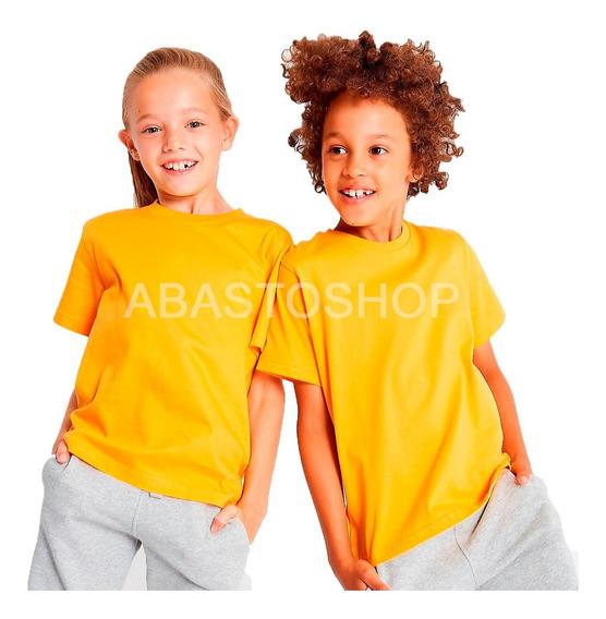Remeras Lisas Niños Unisex 100% Algodón 24 Colores!