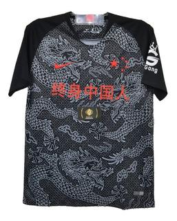 Camisa Oficial Da China 2020/21 Personalize Já Oferta