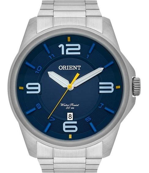 Relogio Orient Mbss1288 Masculino Prata