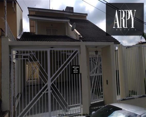 Casas Para Alugar Em Bragança Paulista/sp - Compre A Sua Casa Aqui! - 68939 - 32702362