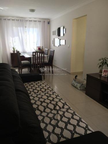 Imagem 1 de 15 de Apto 75 M² À Venda -res. Portal Bom Clima - Apartamento A Venda No Bairro Macedo - Guarulhos, Sp - Sc00725