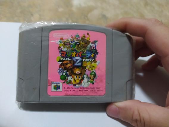 Mario Party 2 - Nintendo 64 Original