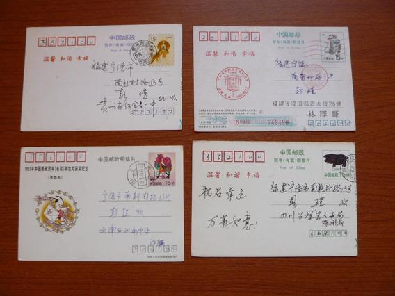 4 Enteros Postales De China - Temática Animales