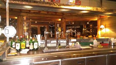Fondo De Comercio Cerveceria Resto En Villa Angostura