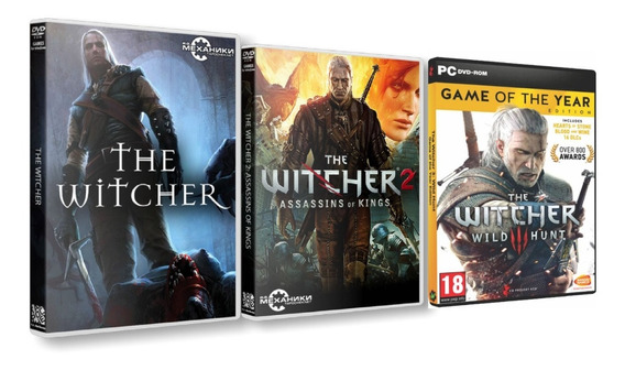 Combo: The Witcher 1 + The Witcher 2 + The Witcher 3 Pc Dvd
