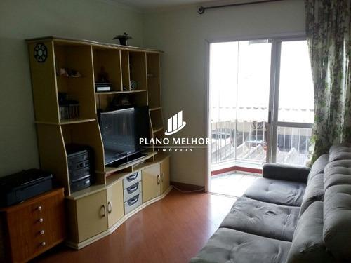Apartamento Em Condomínio Padrão Para Venda No Bairro Vila Granada, 2 Dorm, 1 Vagas, 58 M.ap1486 - Ap1486