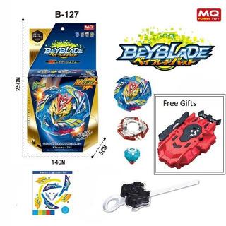Pack X 4 Oferta Beybley / Store M&m