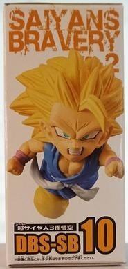 Figura Dragon Ball Super - Goku Super Saiyan 3 - Banpresto