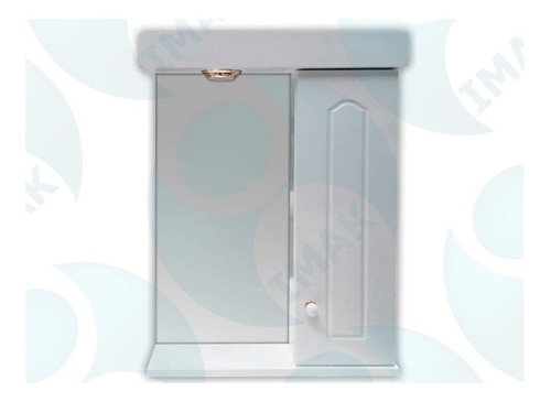Espejo Peinador Botiquin Baño 0.50cm Con Luz