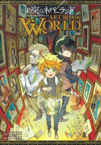 Imagen 1 de 2 de Artbook World The Promised Neverland