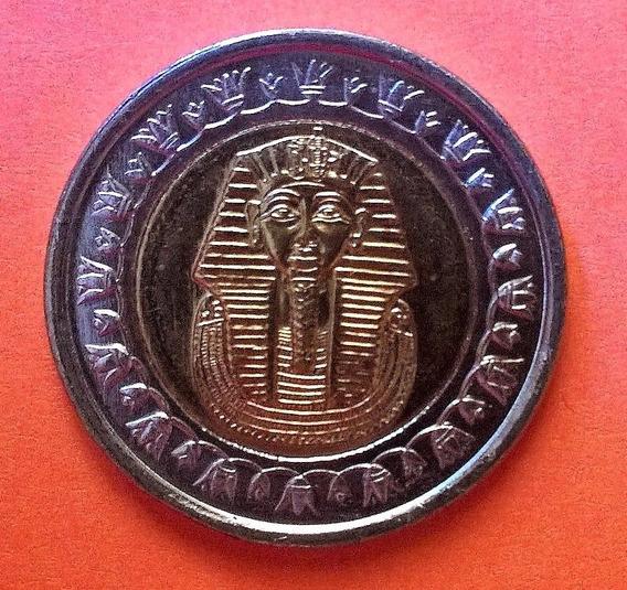 Egipto Hermosa Moneda 1 Libra Tutankamon - Sin Circular