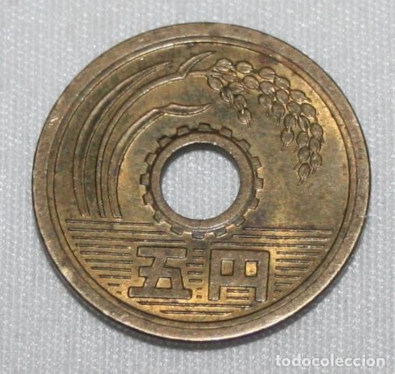 Japon Moneda A Identificar De Cobre 22 Mm De Diámetro