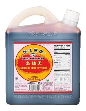 Salsa De Soya Superior Oscura 1.8 Litros