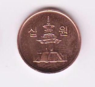 Corea Del Sur 2009 Moneda De 10 Won Sin Circular