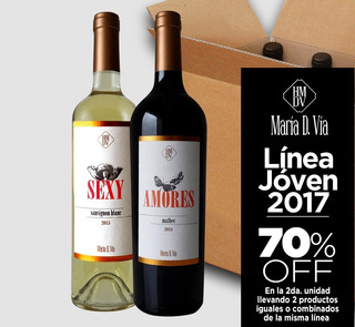 Vinos Línea Joven 2017 - María D. Vía (pack 12x 750ml)