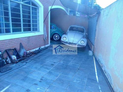 Imagem 1 de 17 de Casa Com 3 Dormitórios À Venda, 163 M² Por R$ 742.000 - Cidade Nova Ii - Indaiatuba/sp - Ca0891