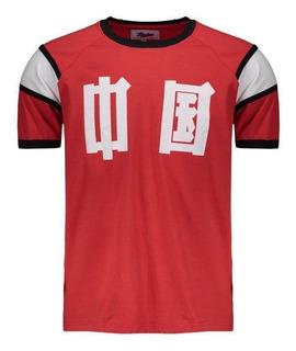 Camisa Seleção Da China 1982 Retrô