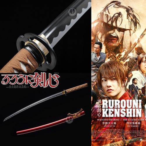 Sakabatou Espada Katana Lâmina Invertida Samurai X Kenshin