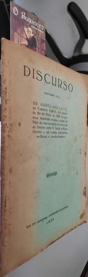 Discurso - Limites Entre São Paulo E Minas Gerais -1ª Edição