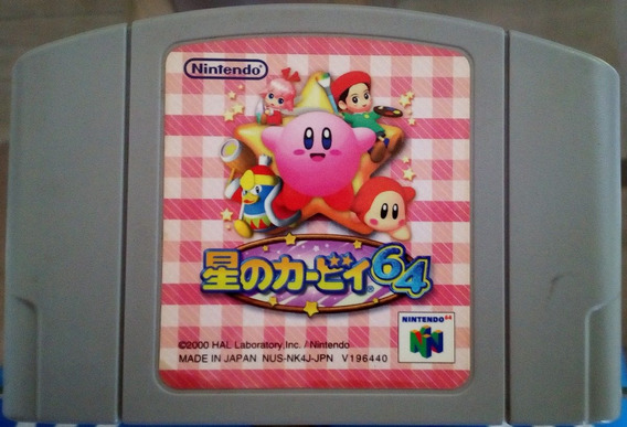 Cartucho Nintendo 64 Kirby 64 The Crystal Shards - Japonês