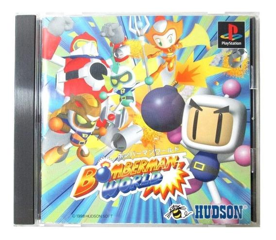 Bomberman World Original Para Playstation One